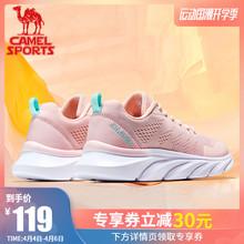 骆驼运动鞋女跑步鞋2020新款百搭软底休闲女鞋子女士学生轻便跑鞋