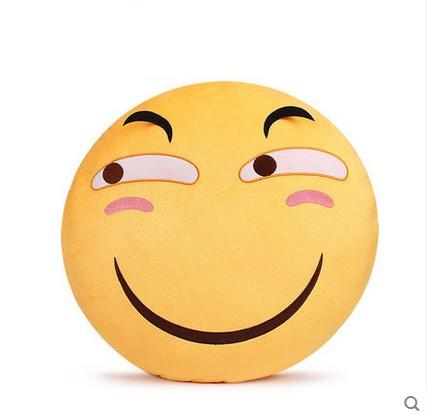 動漫周邊滑稽臉抱枕害怕微笑臉表情包靠枕裝逼惡搞毛絨公仔坐墊
