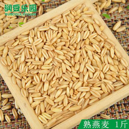 熟燕麦米500g低温烘焙五谷杂粮现磨豆浆家用磨粉代餐早餐原料伴侣
