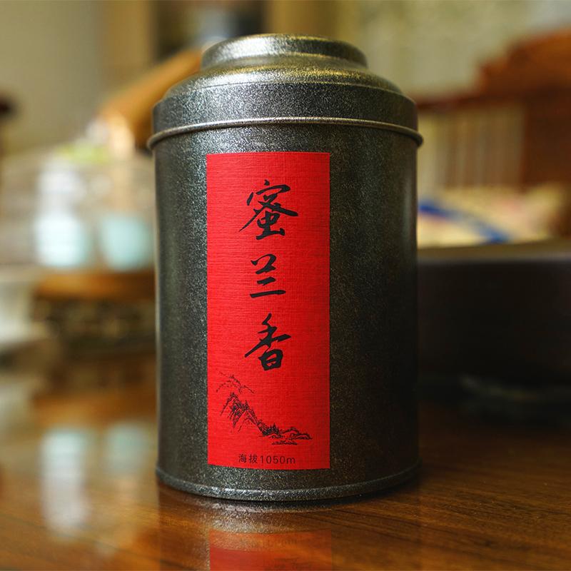 【迷你装】千元级蜜兰香 凤凰单枞茶蜜兰香 千米高山旅游品鉴装茶