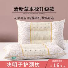 家用雙人薰衣草護頸椎枕芯助睡眠蕎麥皮整頭 決明子枕頭單人一對裝