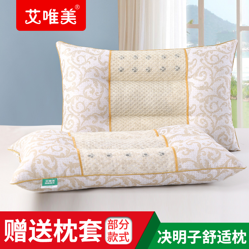 決明子枕頭單人枕芯一對裝家用學生雙人護頸椎枕助睡眠蕎麥皮宿舍
