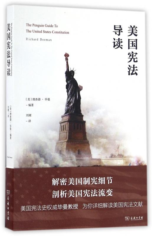Конституция Артикул 577187367980