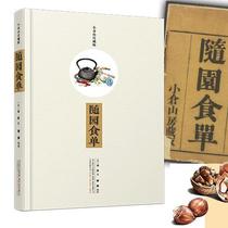面包制作大全图书籍面包配方烘焙步骤制作流程要点图解指面包制作教程王森册3经典配方日本面包师欧式面包面包教科书
