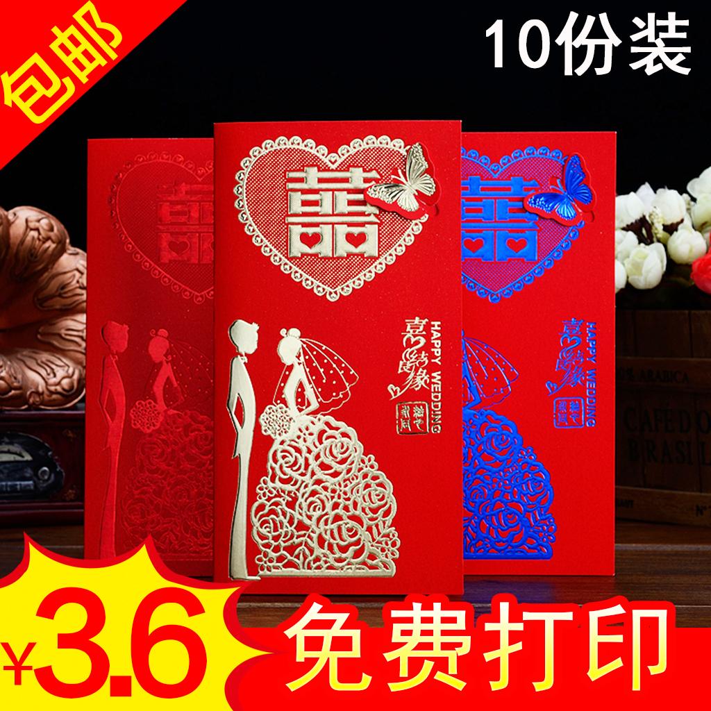 Свадьба статьи выйти замуж пригласительный билет китайский ветер свадьба счастливый заметка творческий пожалуйста заметка личность 2017 приглашают пожалуйста письмо сделанный на заказ печать
