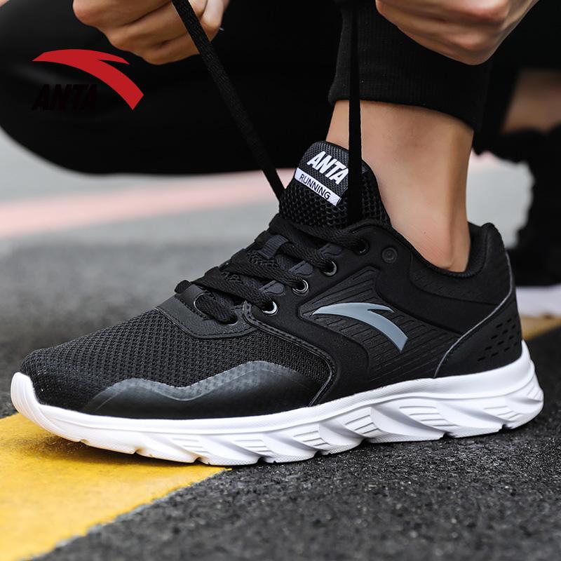 安踏男鞋跑步鞋2018冬季新款运动鞋轻便舒适休闲鞋子官方正品跑鞋