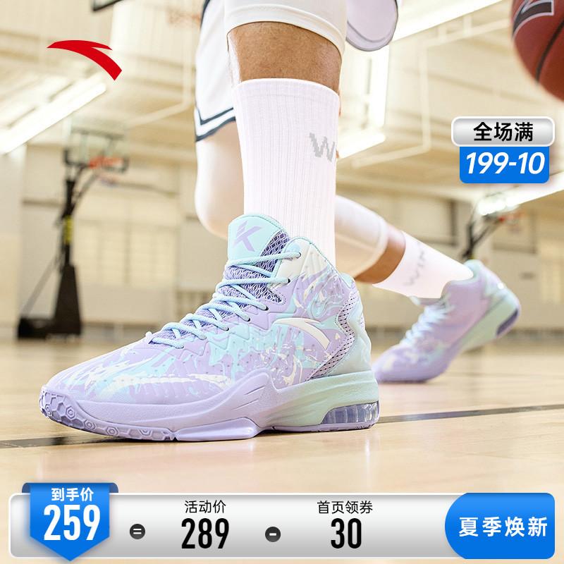 安踏篮球鞋男鞋星轨4汤普森官网旗舰运动鞋kt夏季透气高帮男球鞋