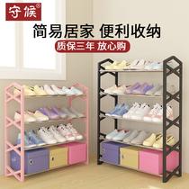 鞋架多层简约现代木质经济型鞋架子简易家用鞋柜置物架鞋子架玄关
