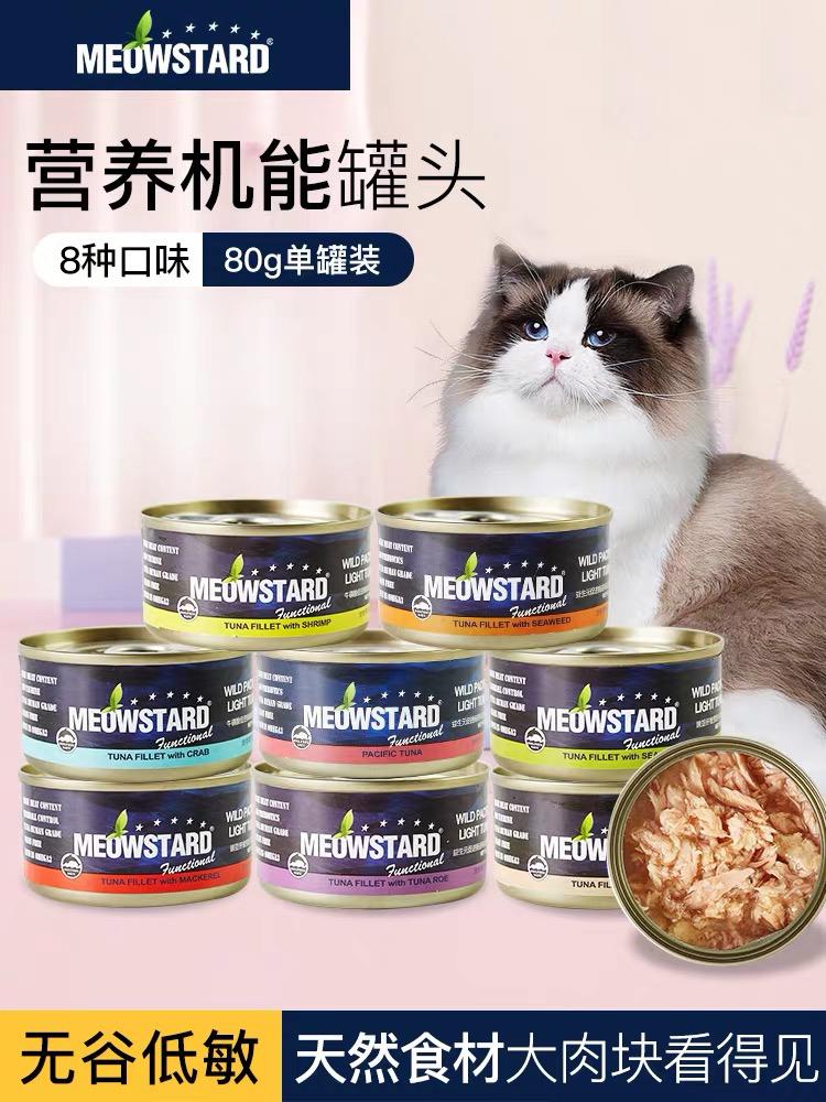 Консервированная еда для кошек Артикул 593841214932