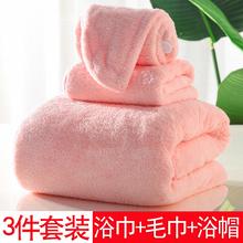 浴巾女成人家用比纯棉吸水加大加厚毛巾干发帽三件套洗澡裹巾男士