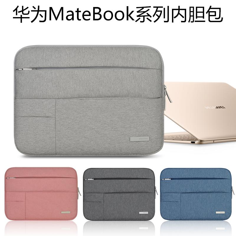 HUAWEI/華為MateBook X電腦13內膽包E平板12保護套D筆記本15寸包