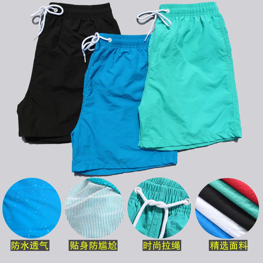 沙滩裤男纯色速干短裤运动宽松游泳裤带内衬海边度假休闲裤可下水