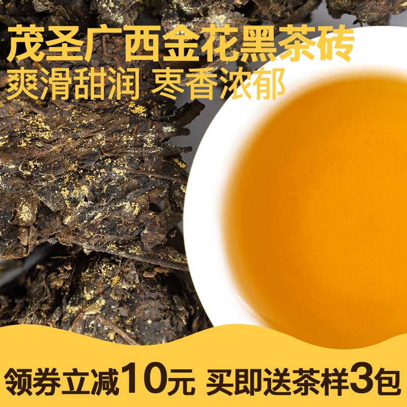 Наборы черного чая Артикул 560531184962