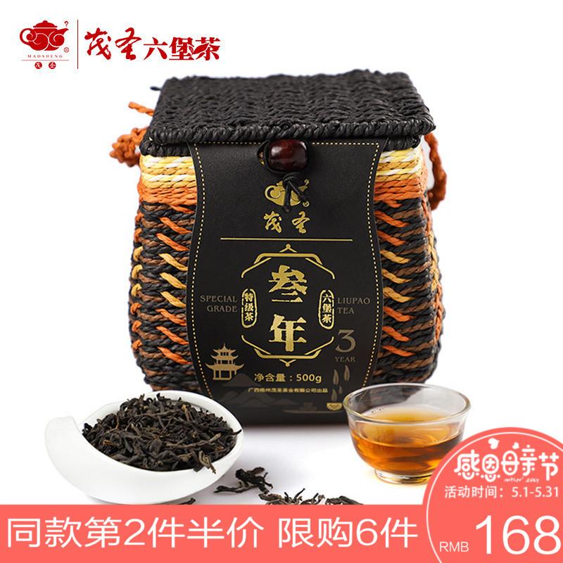 Чай для чая Maosheng Liubao Special в Цюйчжоу, провинция Гуанси черный 500 граммов традиционного экологического чая