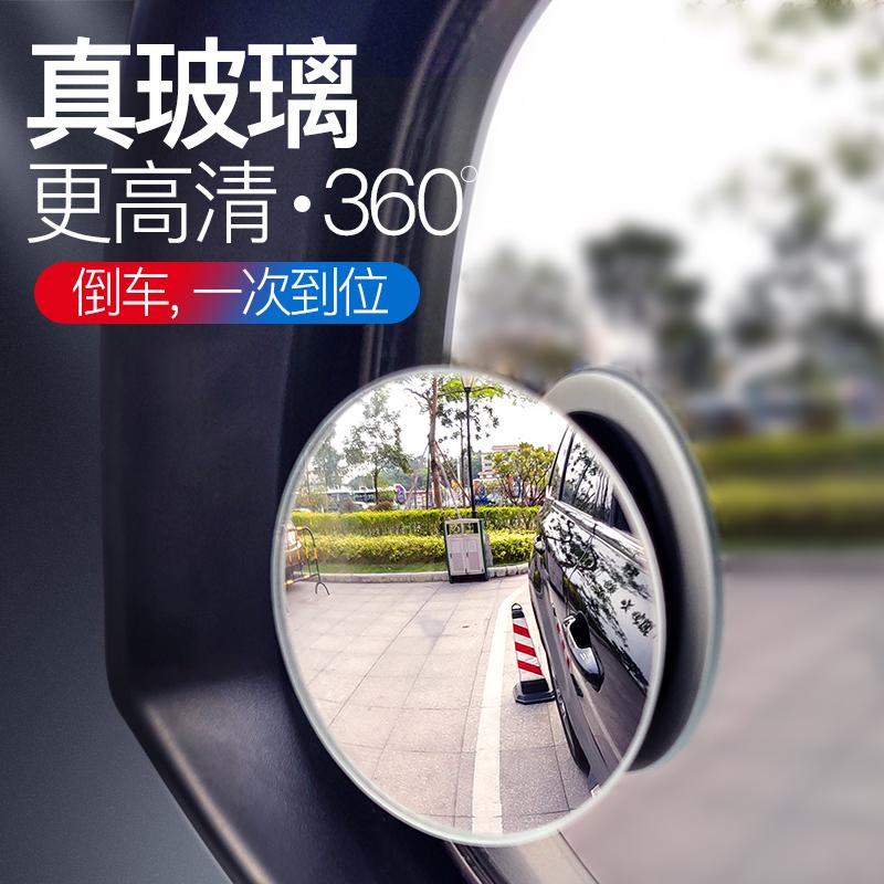 Зеркала для автомобилей и мотоциклов Артикул 593991564901