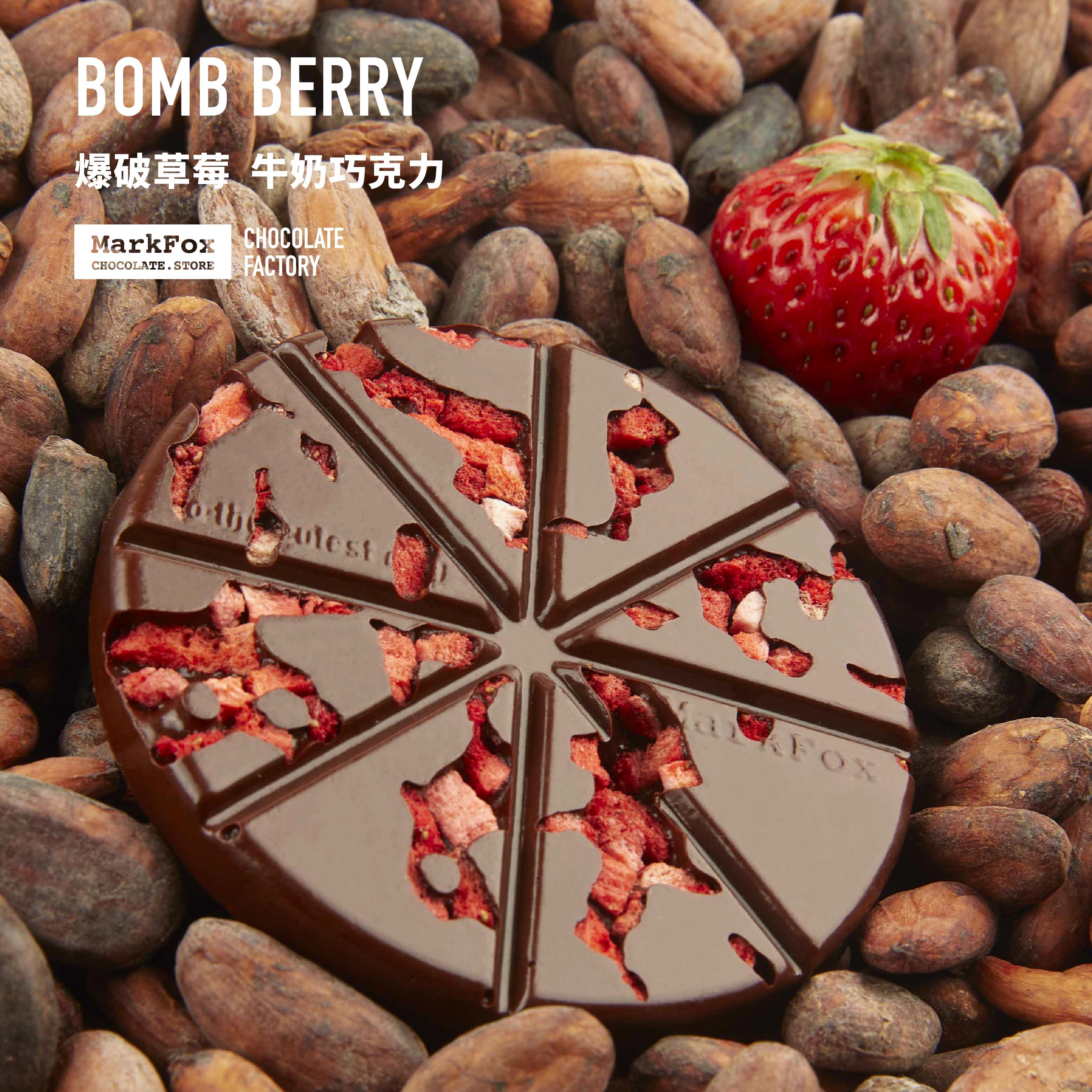 可可狐 爆破草莓情书巧克力 节日礼物 顺丰包邮