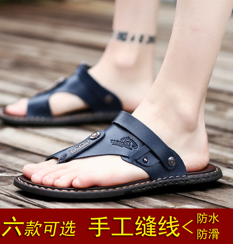 2019 new personalized casual sandals summer beach shoes fashion Korean leather sandals driving antiskid soft soled mens shoes