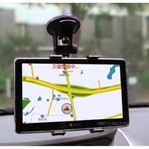 包邮手机GPS导航仪行车记录仪47寸通用吸盘夹子式汽车车载支架