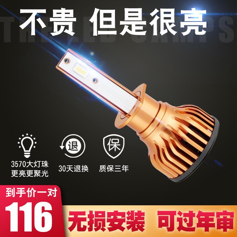 汽车led大灯灯泡h7h4h11远近一体超亮9005车灯激强光改装360度55w