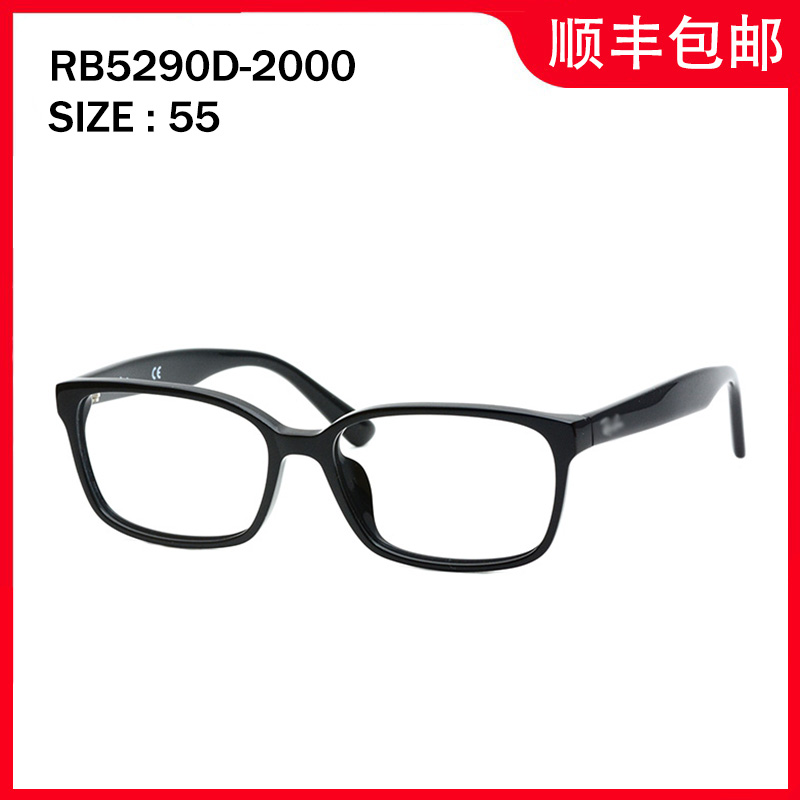 Best selling rb5290d Asian high nose bracket plate frame glasses short sighted male business female large frame flat students