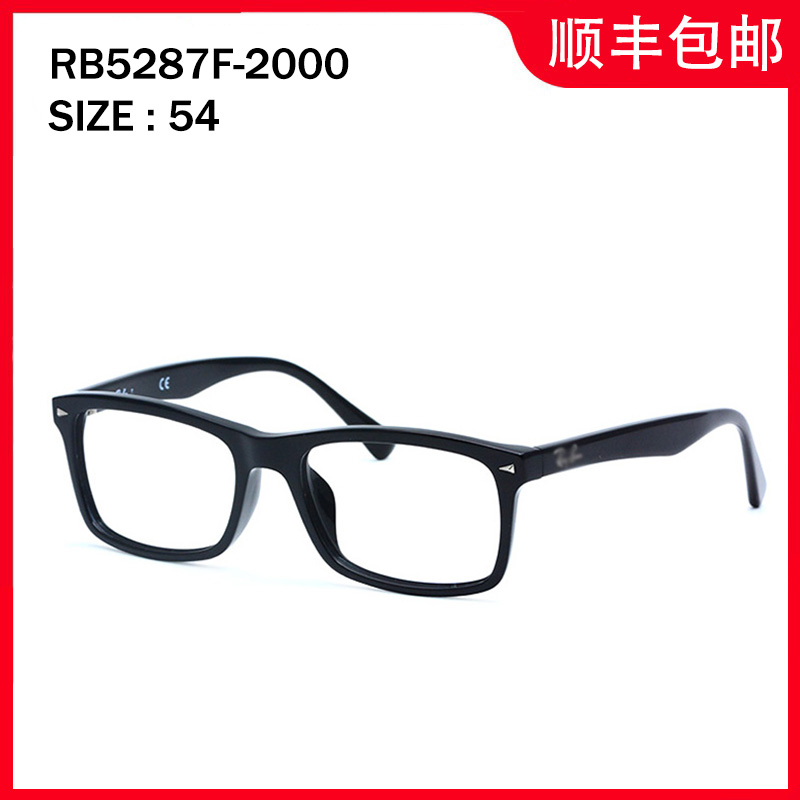 New rb5287f Asian high nose bracket plate frame for myopia
