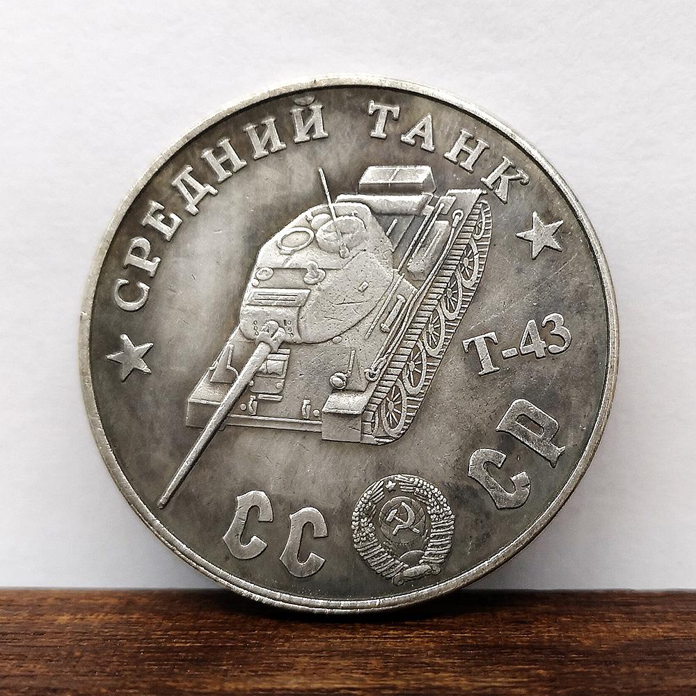 Монеты из недрагоценных металлов Артикул 598933549770