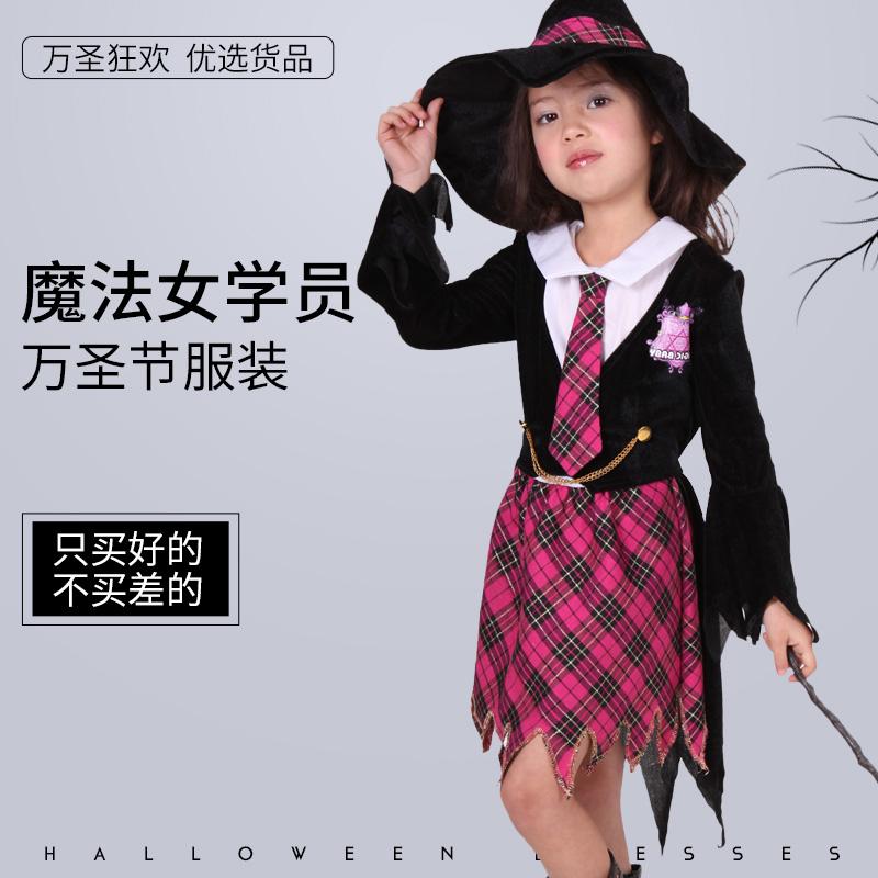 万圣节儿童服装女童 cosplay服装女巫 魔术魔法师化妆舞会演出服