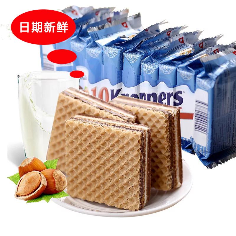 Knoppers milk hazelnut chocolate waffle biscuit 250g leisure snack