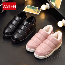 Winter leather black bag with cotton slippers the wife's family home indoor and outdoor lovers warm waterproof non-slip confined cotton shoes