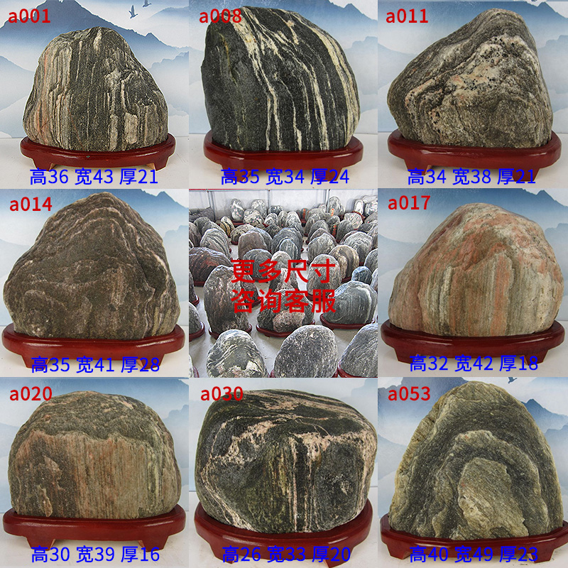 Taishan stone original stone dares to be natural ornamental strange stone ornaments home accessories courtyard town house backer landscape stone