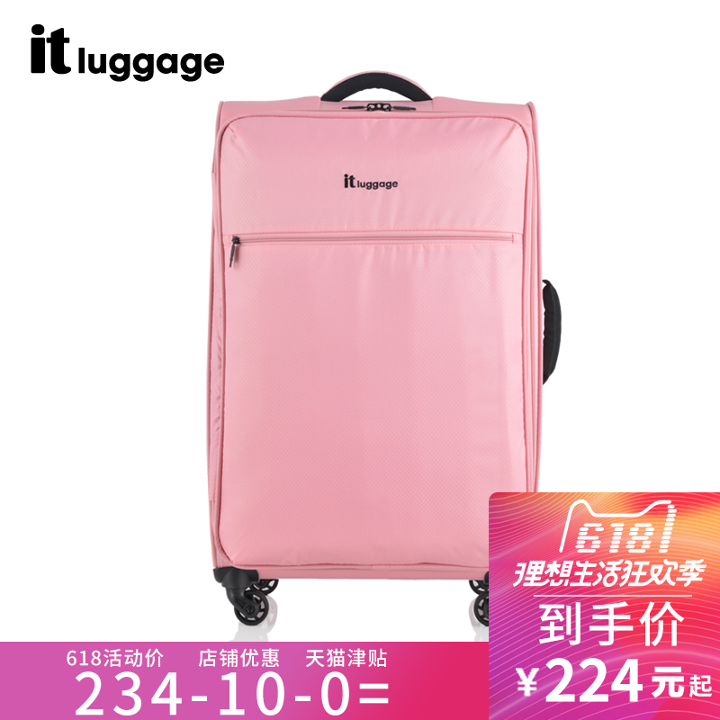 luggage it 行李箱怎么样,行李箱什么牌子好