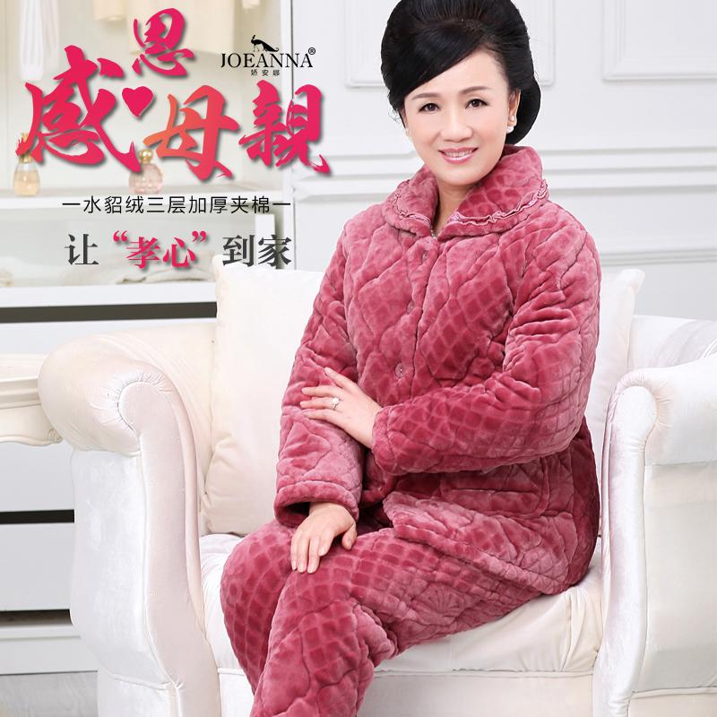 冬季中老年人睡衣女加厚法兰绒夹棉保暖套装中年妈妈珊瑚绒家居服