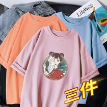 国潮中国风短袖2021年新款夏季纯棉宽松半袖t恤女t桖薄款大码女装