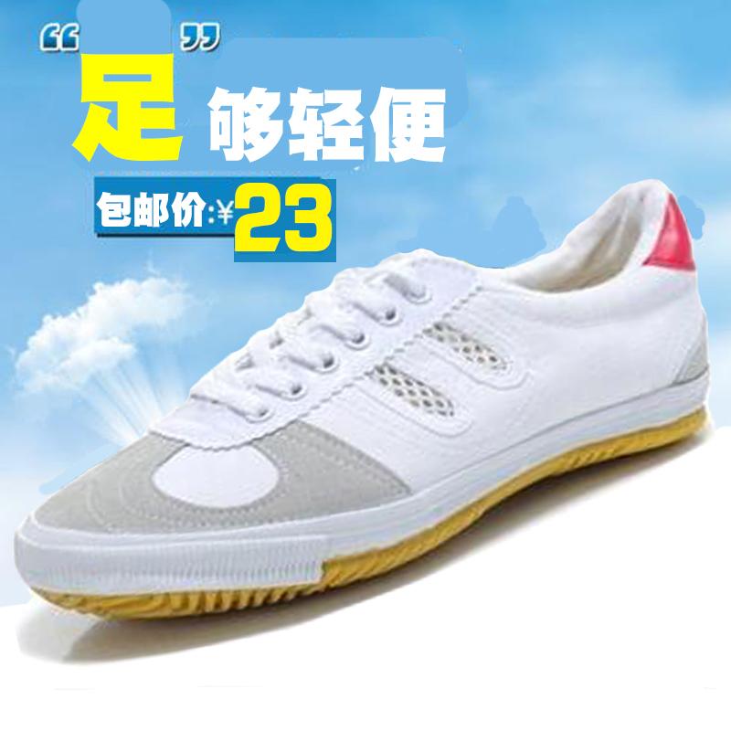 Обувь для волейбола Артикул 38564483419