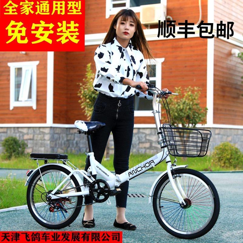 折叠自行车超轻便捷男女式小型儿童学生变速减震20寸单车飞鸽铁锚(非品牌)