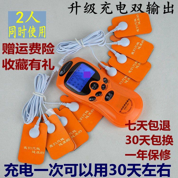穴位按摩器针灸电子数码电疗按摩仪多功能家用理疗全身经络疏通仪