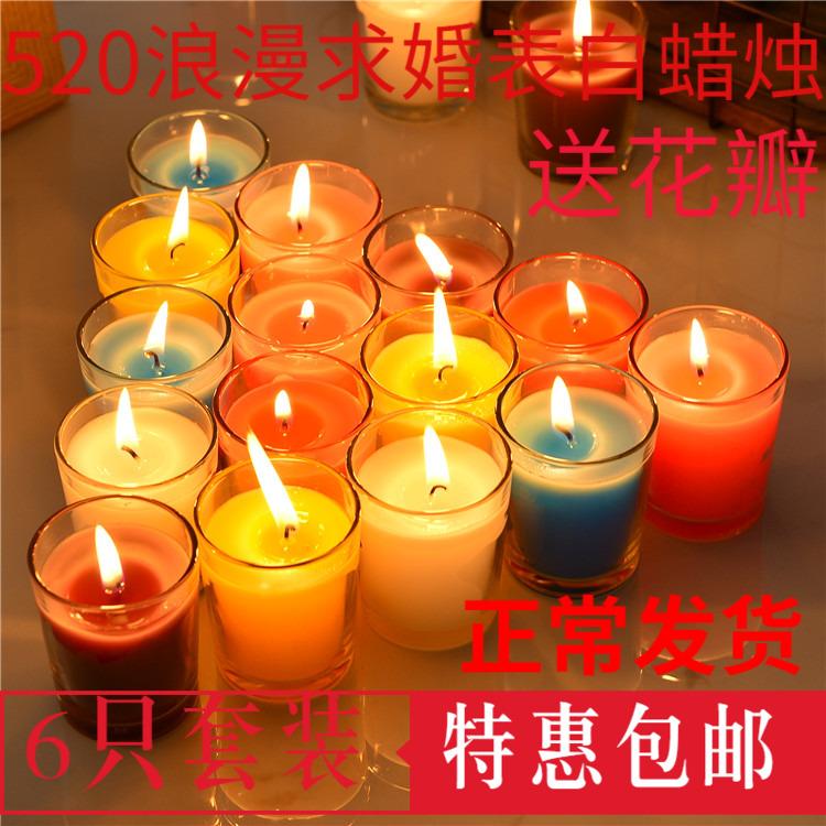 浪漫精油无烟去味生日礼物表白求婚香薰蜡烛玻璃杯香氛室内助眠