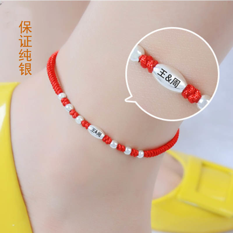 999 pure silver red rope Anklet females year of birth belongs to rat transfer bead lovers foot rope mans hand knitting free lettering