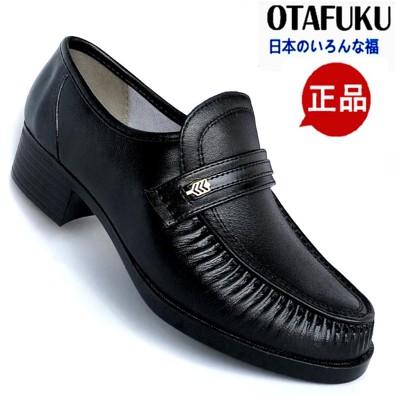日本好多福健康鞋原装正品日本健康鞋男保健鞋男士父亲爸爸休闲鞋