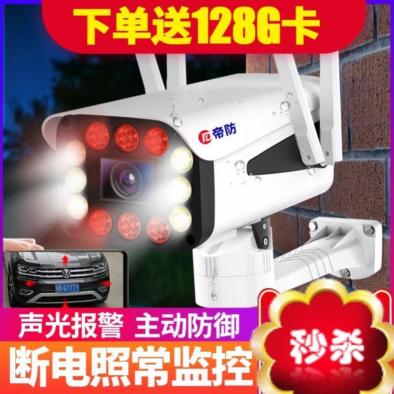 Веб-камеры Артикул 640294875846