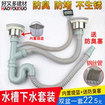配件58管外牙56MM硬管50管V洗菜盆下水管配件加粗大三通四通防臭