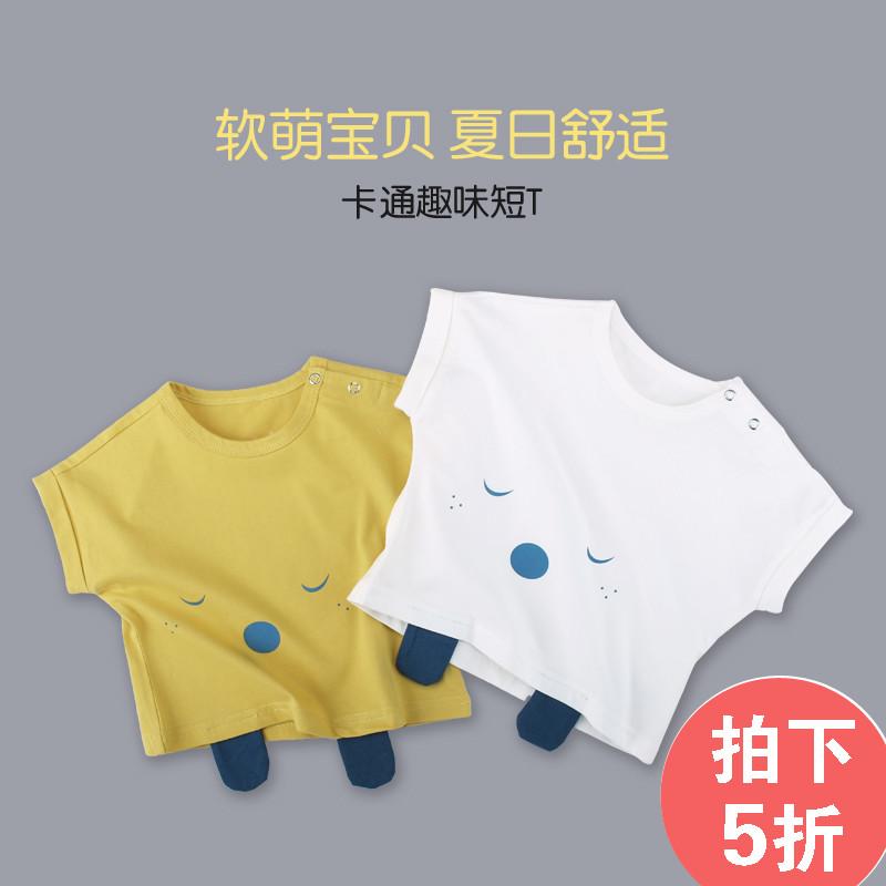 好儿屋 宝宝短袖t恤夏男童上衣薄款宽松女童卡通小熊体恤婴儿夏装