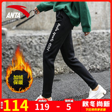 Anta women's pants official website
