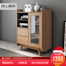 Nordic modern minimalist dining cabinets cupboard tea water cabinet lockers living room decorative cabinets small household cabinets