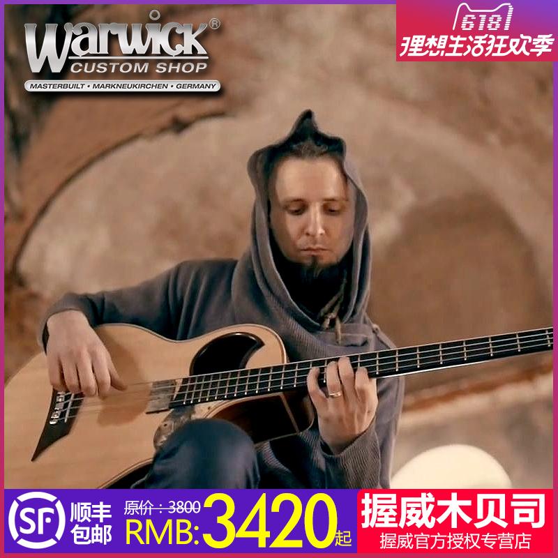 Популярный Уорвик держит блок питания деревянный бас 45 строк акустический бас Чужой экзотический палец