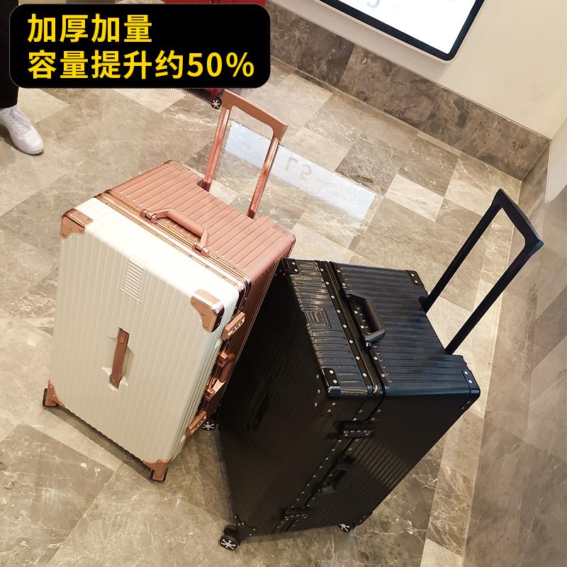 行李箱男大容量超大拉杆箱女24寸密码箱旅行箱子小型轻便20寸皮箱
