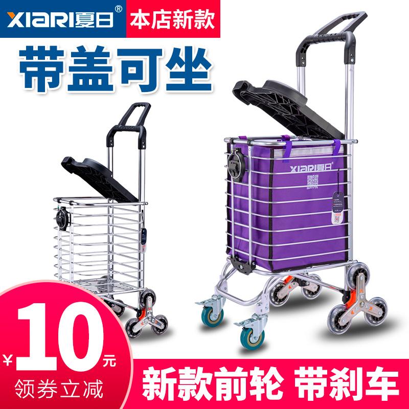 买菜车小拉车购物车可爬楼梯折叠便携手拉车老人轻便家用推车拖车