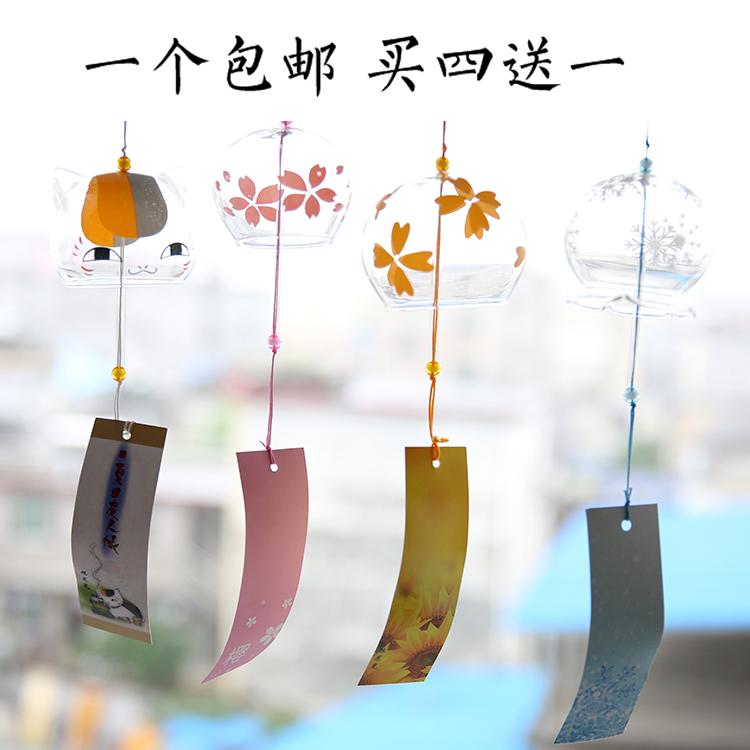 日式和风樱花玻璃风铃挂件透明小清新创意家居卧室挂饰女生礼物
