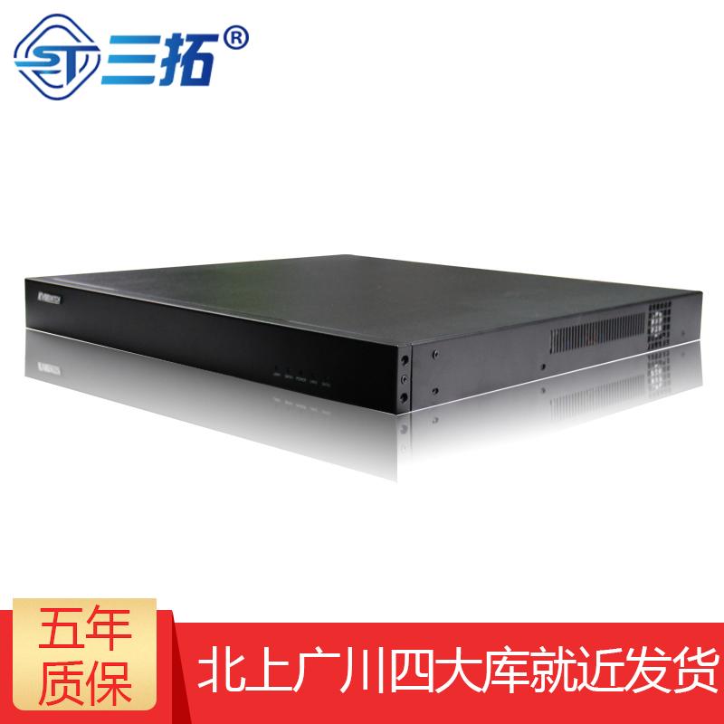 三拓TL-6232 kvm切换器 数字高清切换器 IP远程 CAT5网口机架式