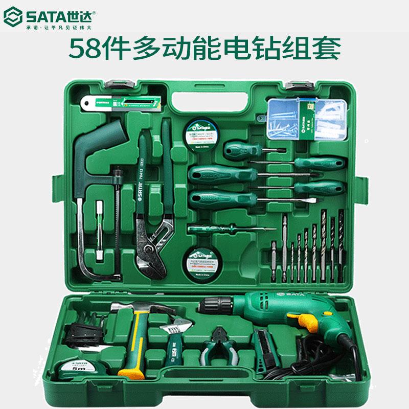 Инструменты / мебельная фурнитура Артикул 559329519237